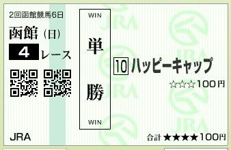 f0053218_16222140.jpg