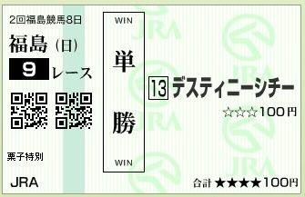 f0053218_16224376.jpg