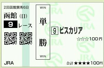 f0053218_16225482.jpg