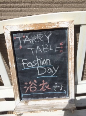 FASHION DAY!!!!_a0118722_9261339.jpg