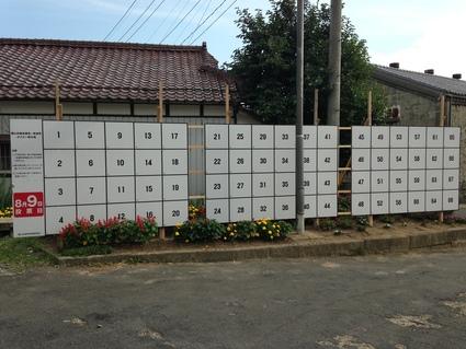 『 郡山市議会議員選挙の掲示板 』_f0259324_10204761.jpg