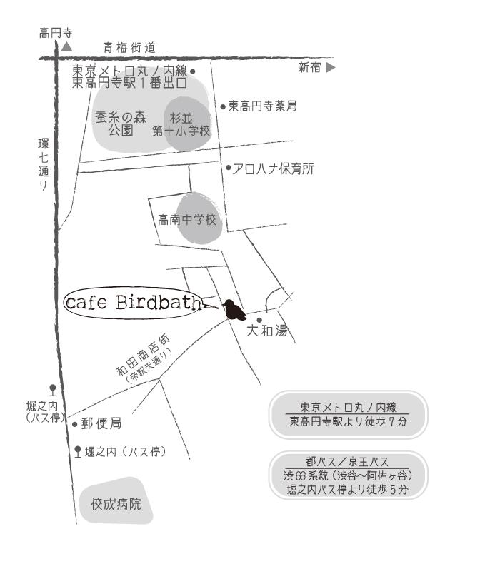 北原裕子・作品お取扱い常設店_a0137727_2272338.jpg