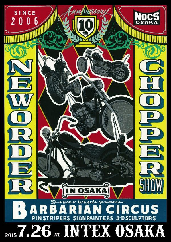 「 NEW ORDER CHOPPER SHOW 2015 」_c0078333_1355546.jpg
