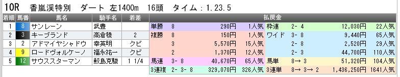 c0030536_20435693.jpg