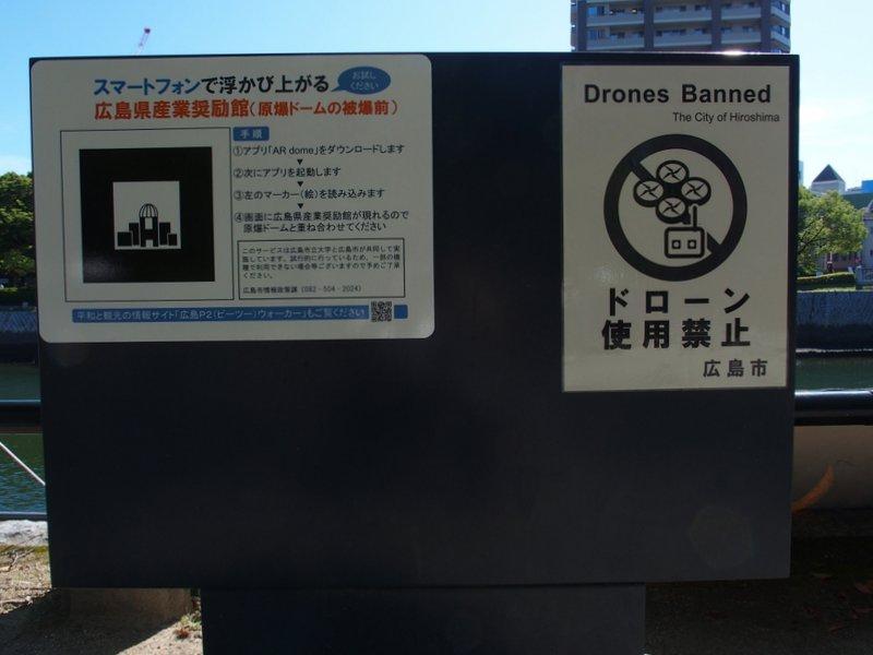 元安川河畔にて_b0190540_21532292.jpg