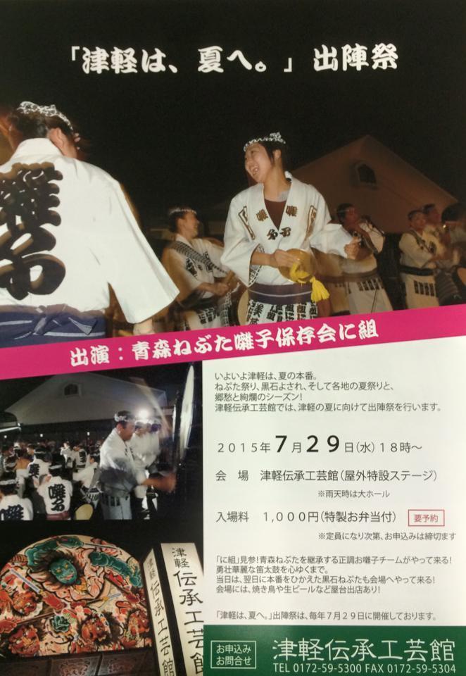 7月26日 しゅつじん_e0318040_13483766.jpg