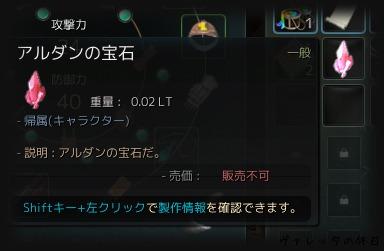 b0002644_144645.jpg