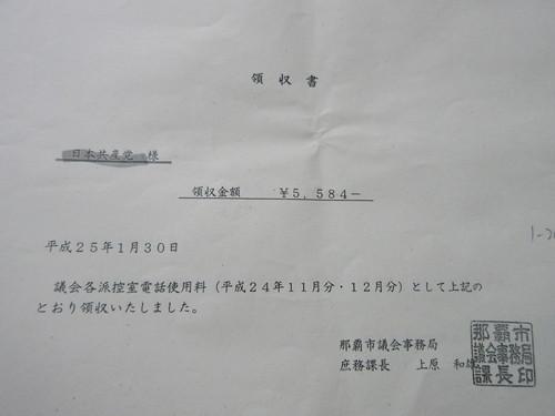 b0183351_1411860.jpg