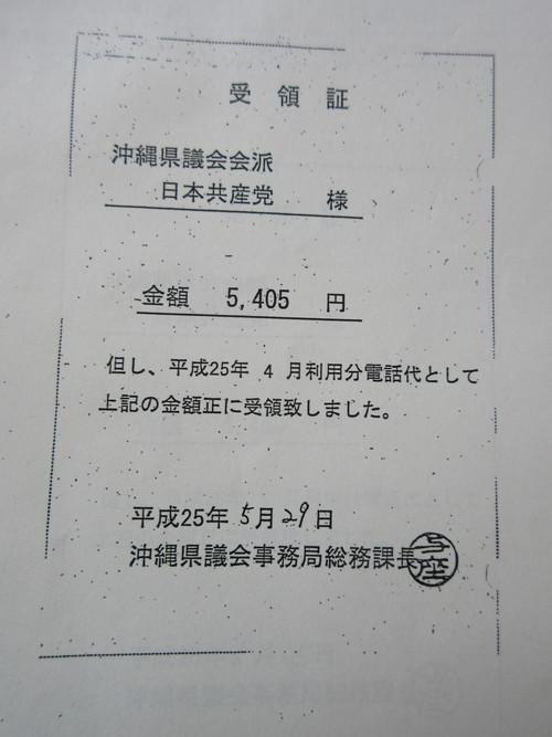 b0183351_1413642.jpg