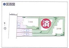 西武新宿線小平駅徒歩13分新築一戸建て完成済み。_b0246953_19393228.jpg