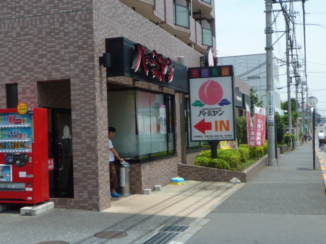 西武新宿線小平駅徒歩13分新築一戸建て完成済み。_b0246953_19410388.jpg