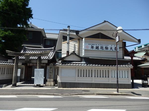 福岡市内の若八幡_f0337554_1531401.jpg