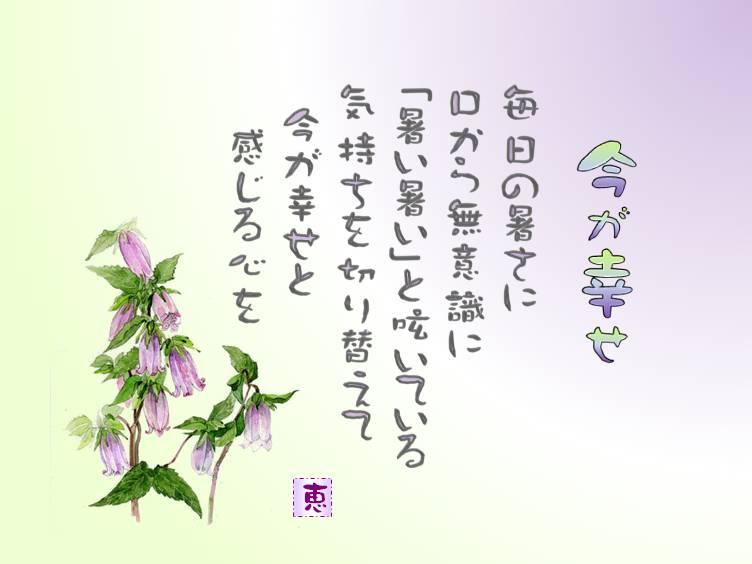 f0214467_617464.jpg