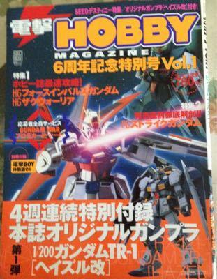 RX-121-1 ヘイズル改_d0000476_1622497.jpg