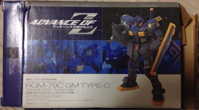 RX-121-1 ヘイズル改_d0000476_1632599.jpg