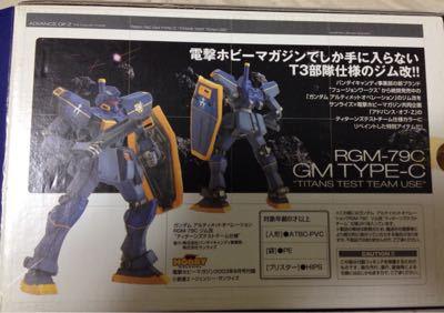 RX-121-1 ヘイズル改_d0000476_1633041.jpg
