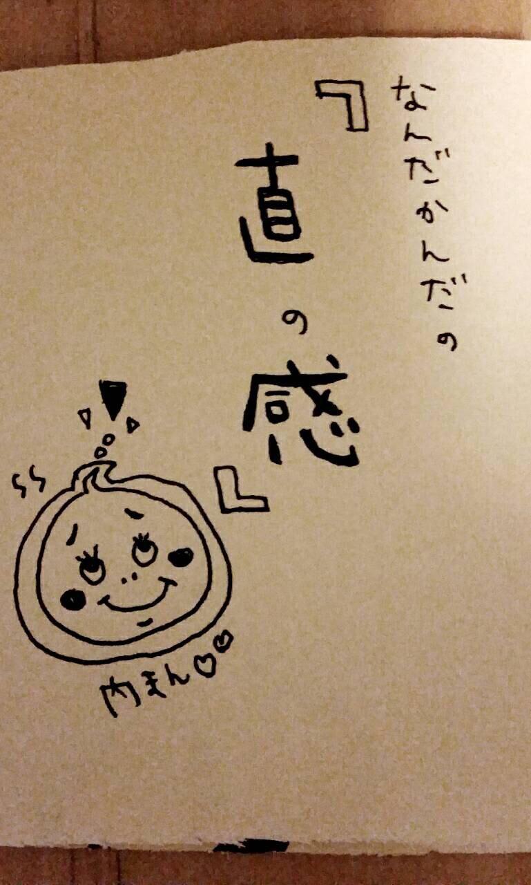 d0266590_20111092.jpg