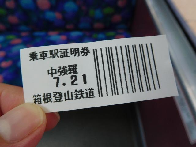 b0013293_053210.jpg