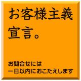 a0090402_16544320.jpg