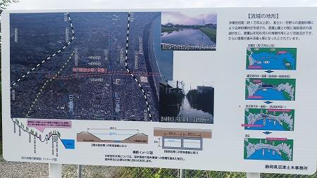 沼川新放水路の完成は平成44年!?_d0050503_21374837.jpg