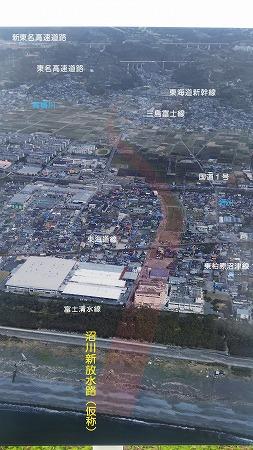 沼川新放水路の完成は平成44年!?_d0050503_21375947.jpg