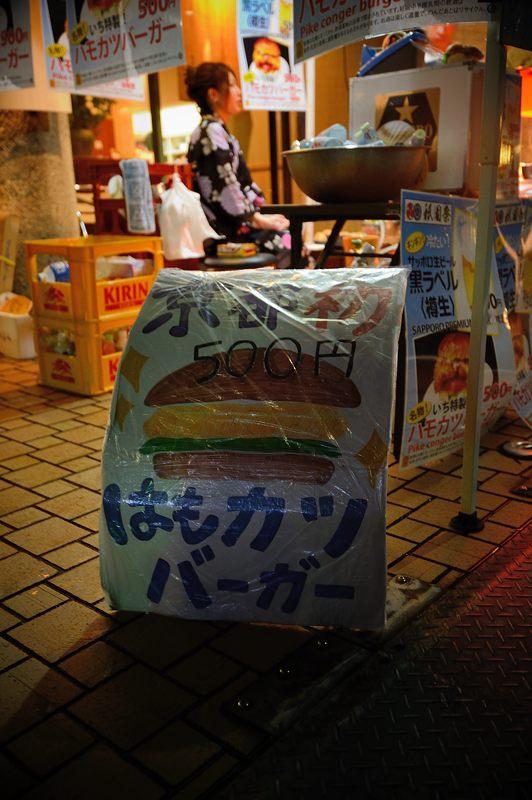 祇園祭2015 後祭・宵山 其の二_f0032011_1940423.jpg