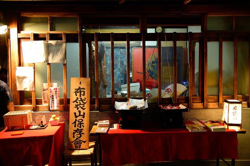 祇園祭2015 後祭・宵山 其の二_f0032011_1942049.jpg