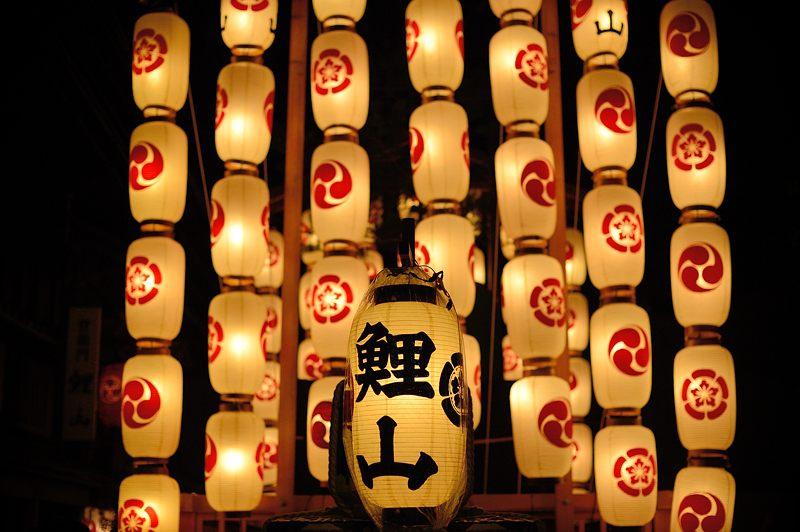 祇園祭2015 後祭・宵山 其の二_f0032011_19513269.jpg