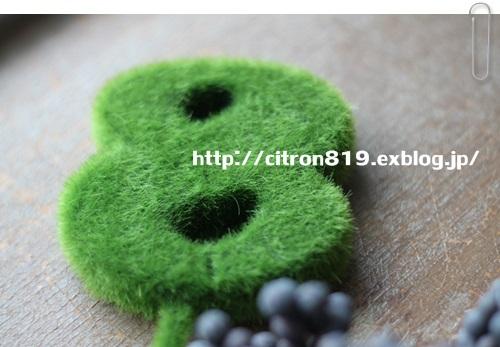a0285114_8361642.jpg
