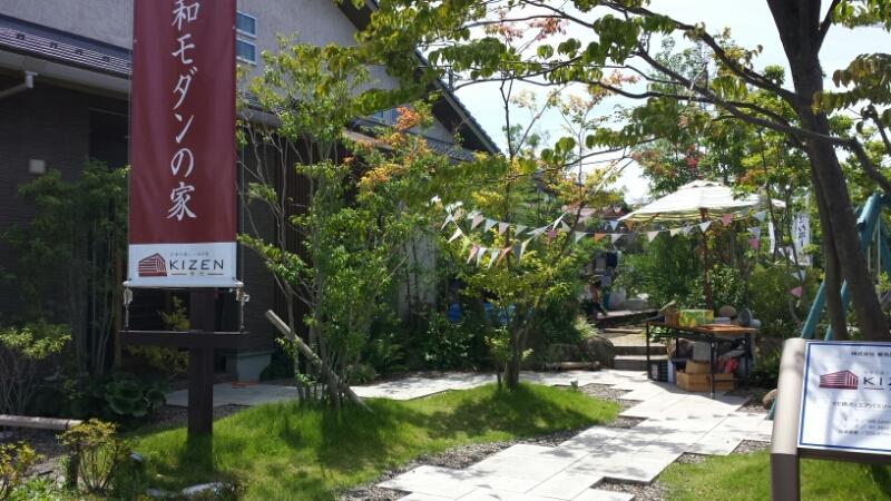 キゼンまつり〜夏の愉しみいろいろスペシャル〜行ってきました_e0155231_18165196.jpg