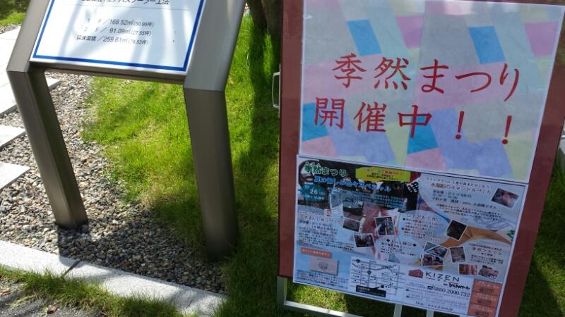 キゼンまつり〜夏の愉しみいろいろスペシャル〜行ってきました_e0155231_18173853.jpg