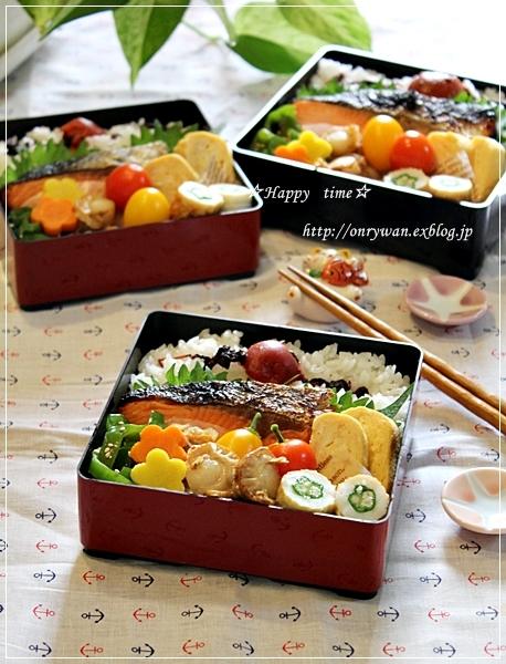 鮭弁当とランタナ☆七変化♪_f0348032_19031399.jpg