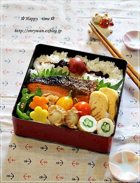鮭弁当とランタナ☆七変化♪_f0348032_19032283.jpg