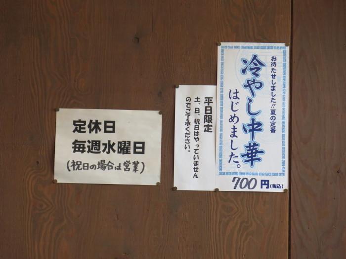 f0319441_13080176.jpg