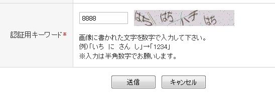 f0191443_21525049.jpg