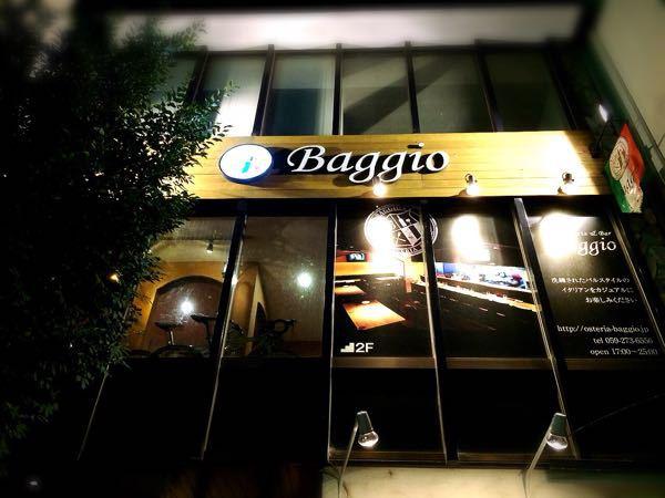 Baggio (バッジオ)_e0292546_113466.jpg