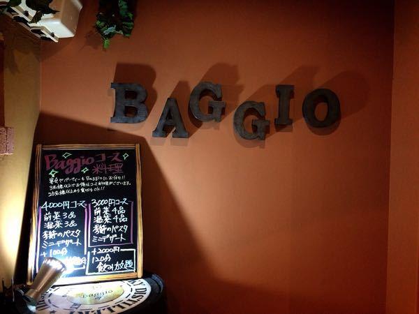 Baggio (バッジオ)_e0292546_1134762.jpg