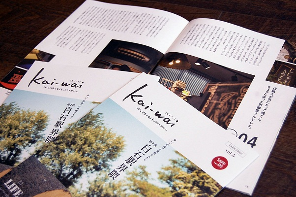 kai-waiVol.5という札幌のフリーペーパーに刺繍屋McQueenが掲載されましたლ(^o^ლ)_e0260759_9232152.jpg