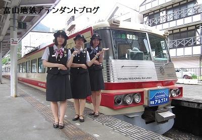 富山地方鉄道の夏の車窓_a0243562_12562122.jpg