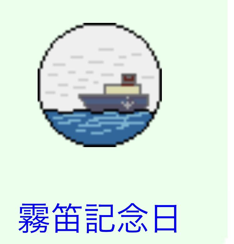 f0355367_20264190.jpg