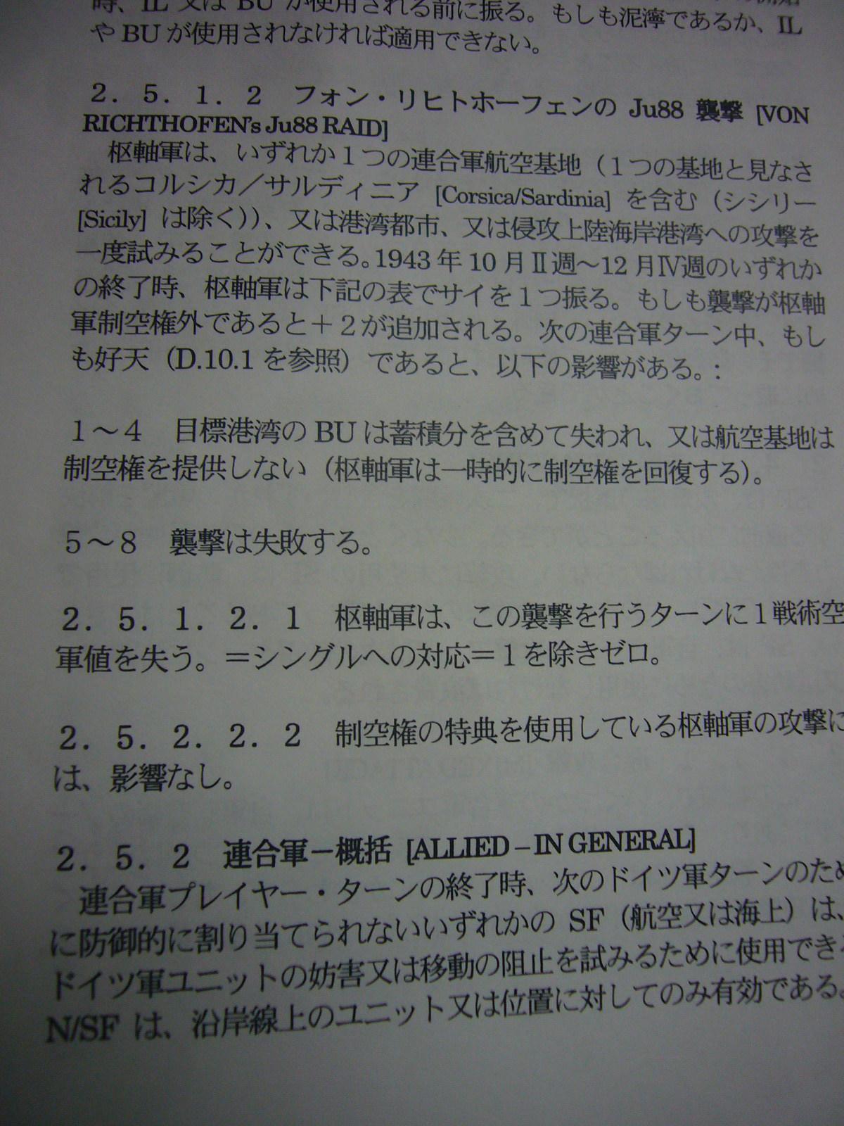 b0173672_21475835.jpg