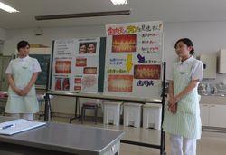 学校見学会を行いました!_e0196791_1633447.jpg