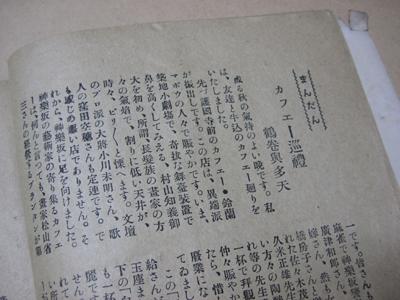 f0307792_19594855.jpg