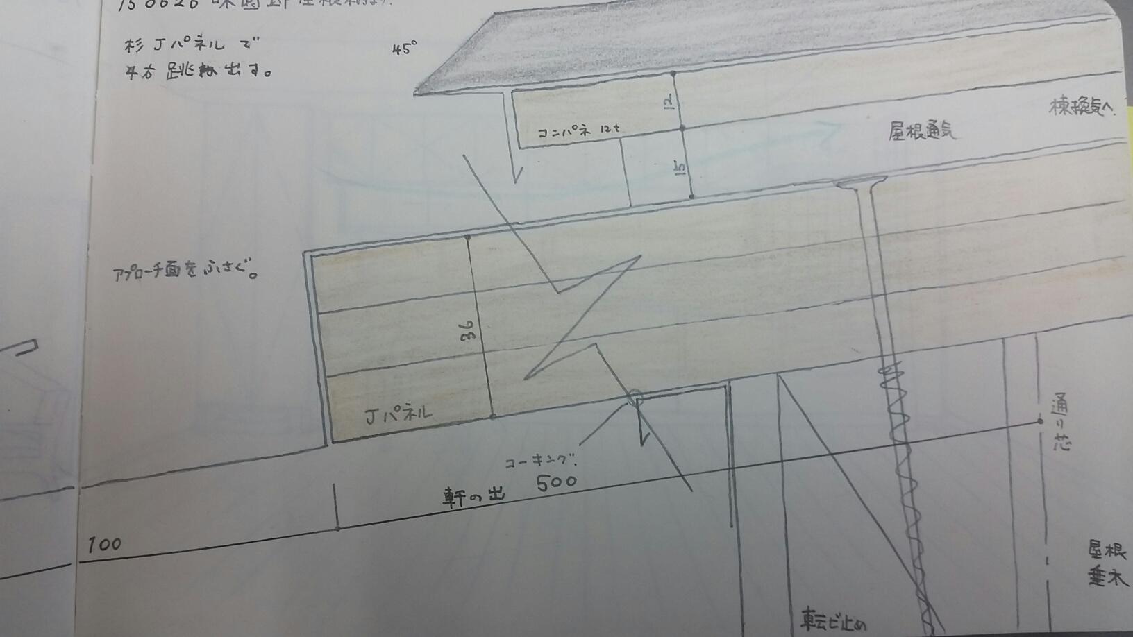 a0244794_21492648.jpg