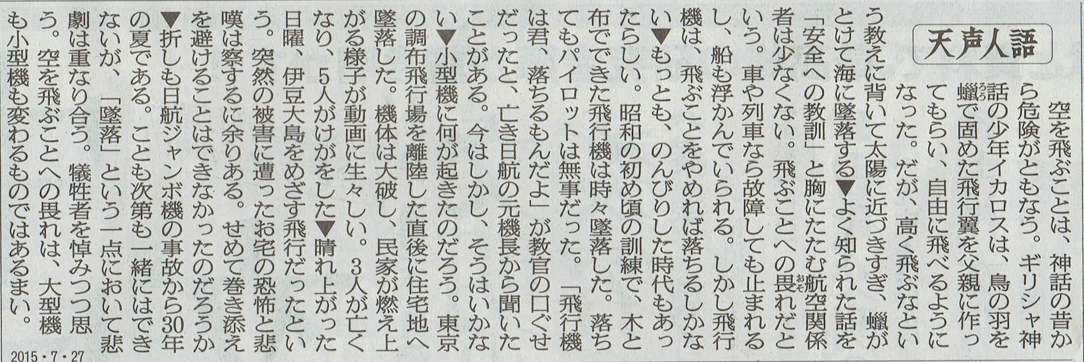 2015年7月27日 沖縄中学校同級生 金城幸栄君から中元にマンゴ その1_d0249595_81381.jpg