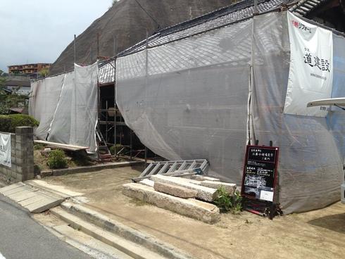 古民家再生工事中の現場がご見学いただけます!_b0078597_23271233.jpg