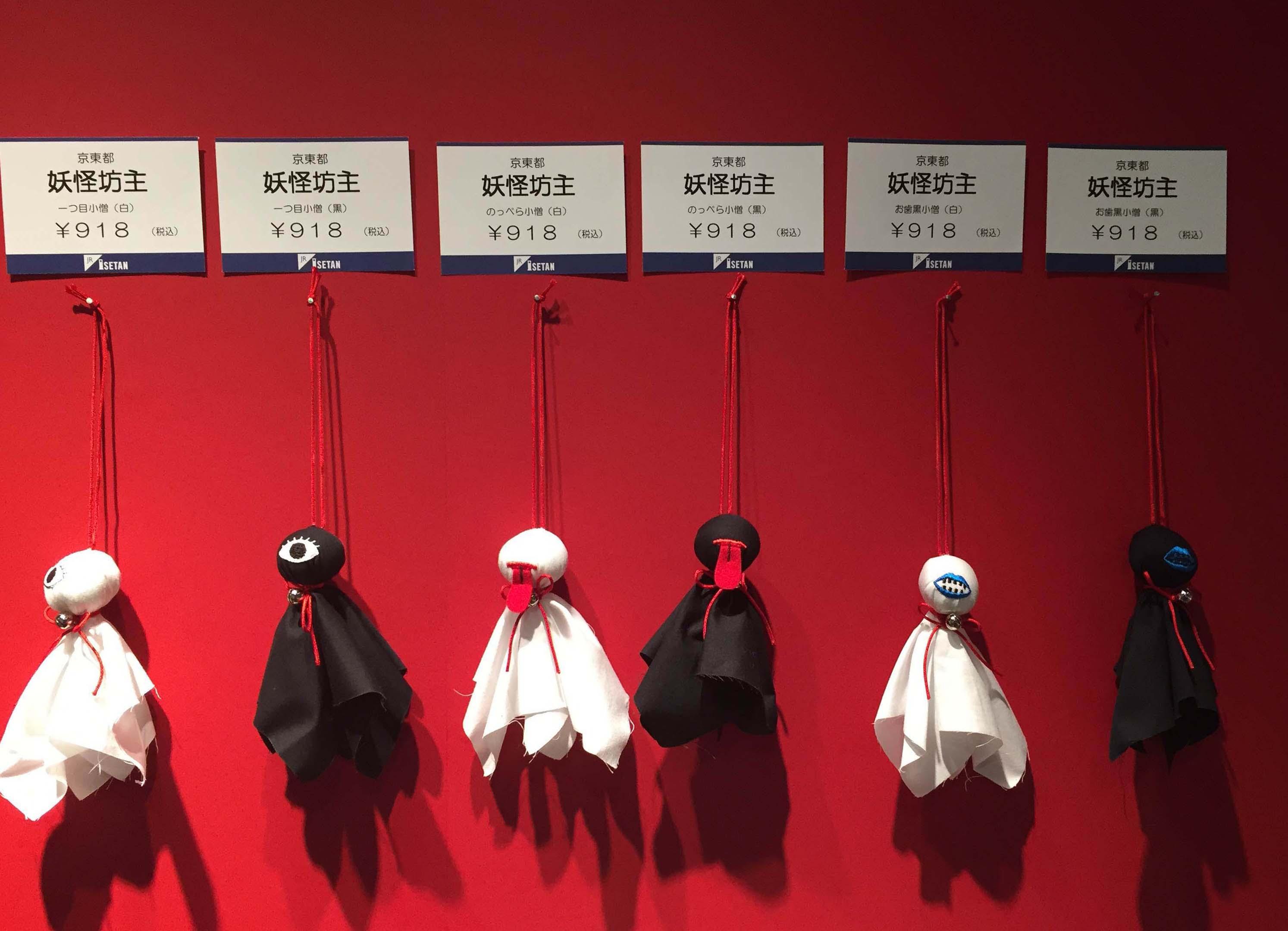 JR京都伊勢丹 美術館「えき」KYOTO_f0204300_15293235.jpg
