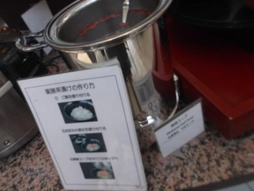 札幌プリンスホテル 朝食ブッフェ_f0076001_22214926.jpg