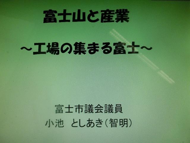 f0141310_72219100.jpg