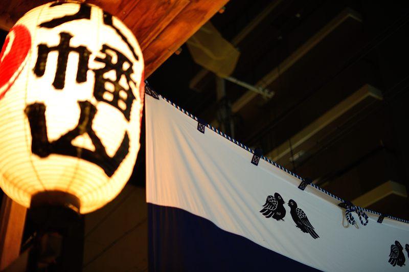 祇園祭2015 後祭・宵山 其の三_f0032011_19412267.jpg
